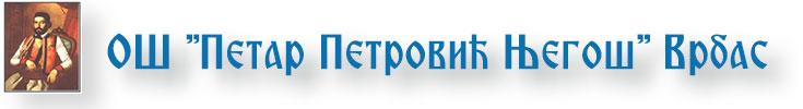 logo_160621